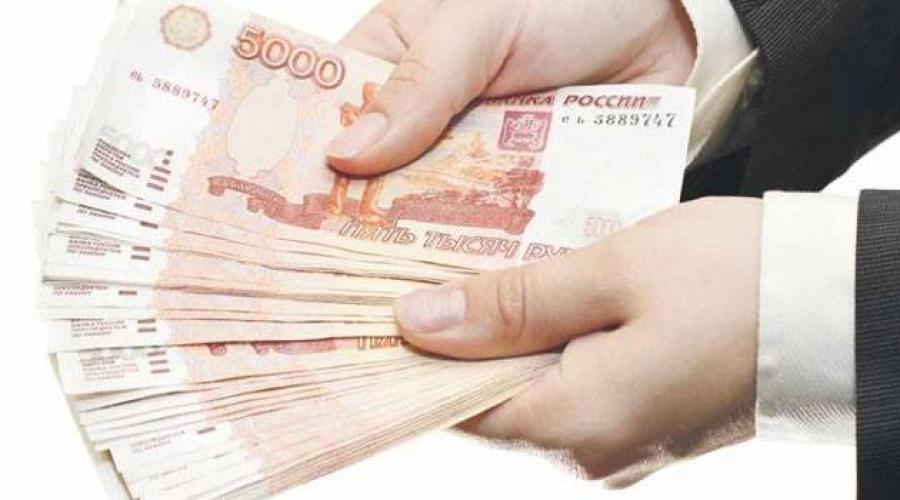 A statisztika szerint gyors ütemben nőnek a bérek