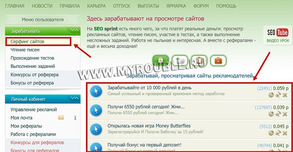 webhely gyors bevételei)