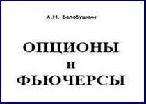 a professzionális bináris opciós kereskedők titkai)