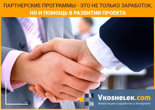 egyszerű kereset az interneten kazahsztánban)