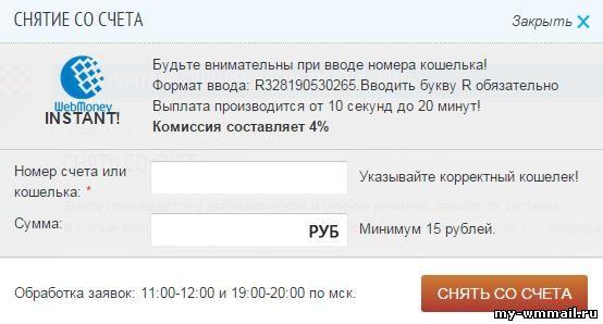 CIB Bank website   Kereskedés