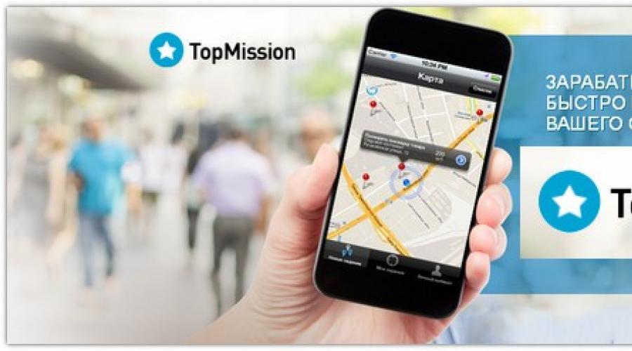 pénzt keresni az interneten egy okostelefonon keresztül