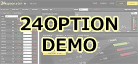 bináris opció 24 opton demo számla