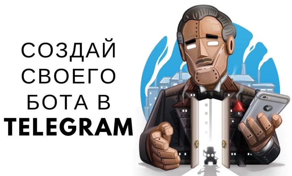 bot bitcoin távirat)