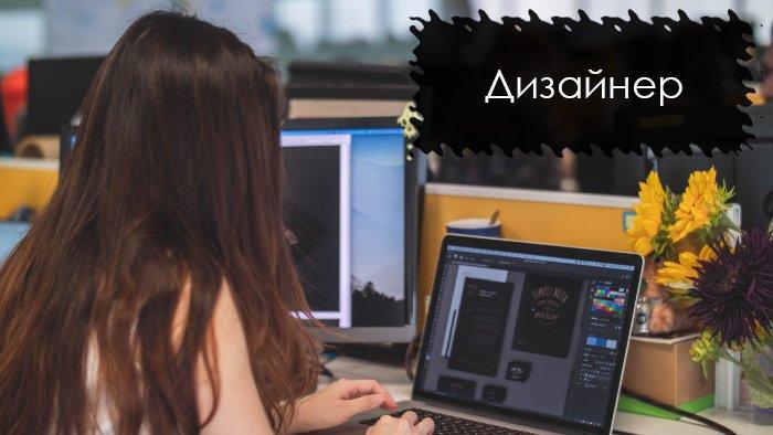 pénzt kereshet az interneten számítógép nélkül)