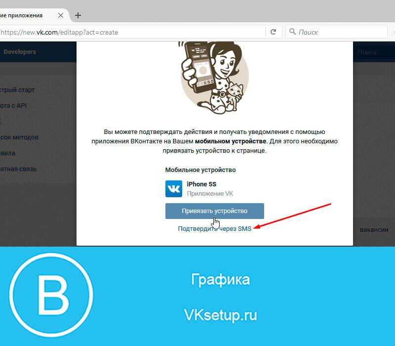hogyan kell használni a VK tokent)