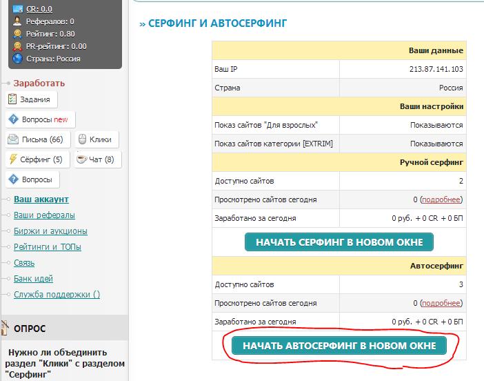 Online munka lehetőségek. (játék alapú,termelős) :: Wowapp-magyarul