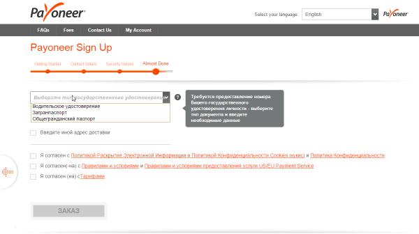 webhelyek, amelyeken keresztül pénzt kereshet)
