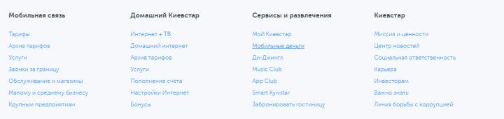 pénzt keresni pénzátutalásokon)