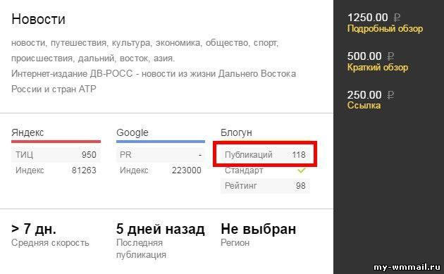a legreálisabb kereset az interneten)