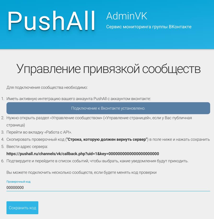 A legjobb IEOs, hogy fektessenek be | kosarsuli.hu (LEO vedd Meg Most)