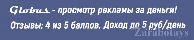 keressen 1000-et naponta az interneten)