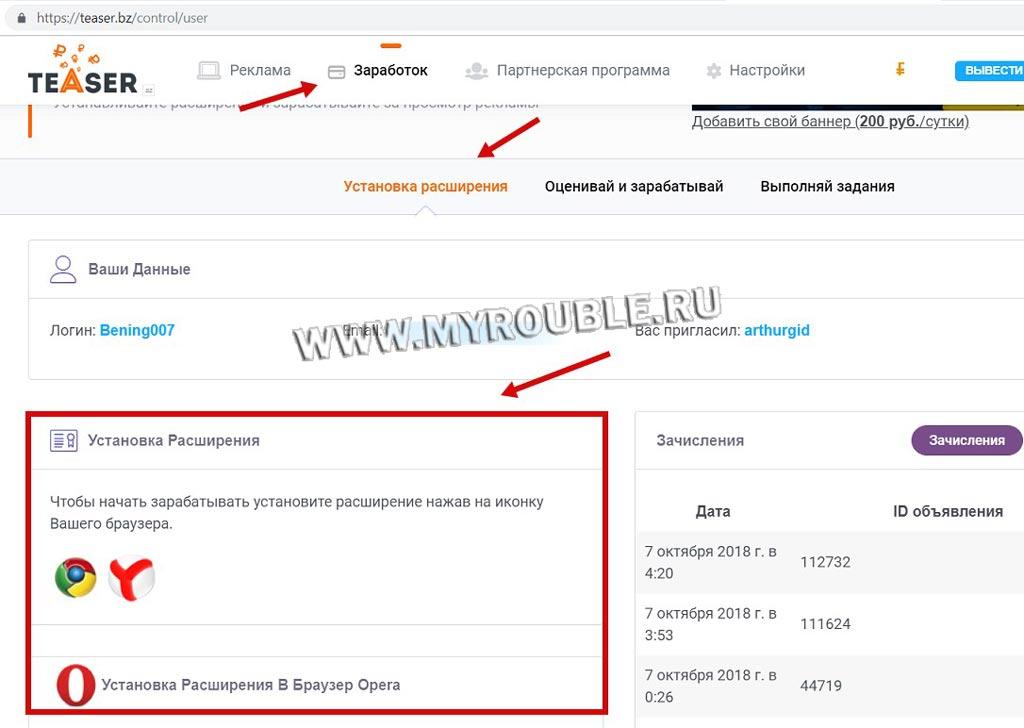 bitcoin bevételek satoshi internetes bevételek)