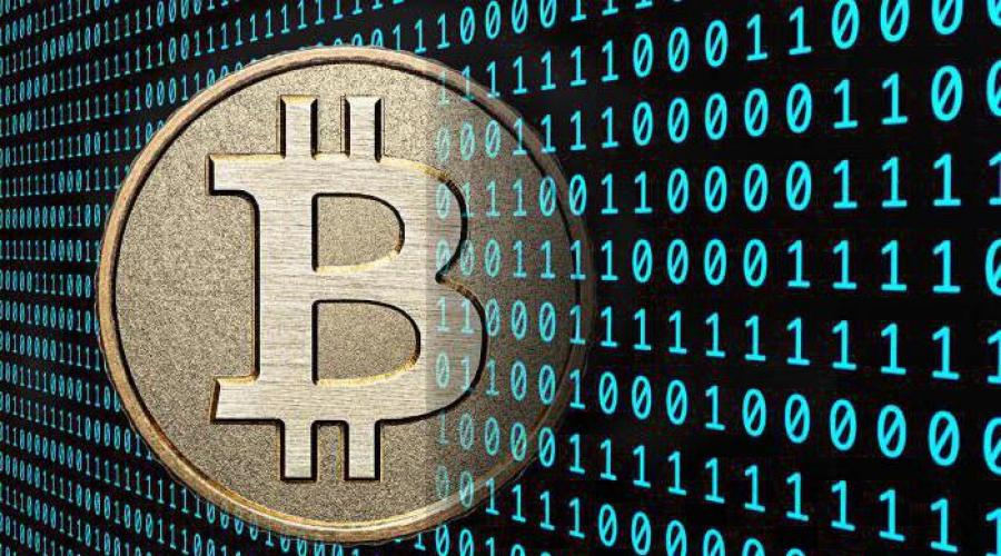 Bitcoin fordítás oroszra. Bitcoin - mi ez egyszerű szavakkal: cryptocurrency bitcoin