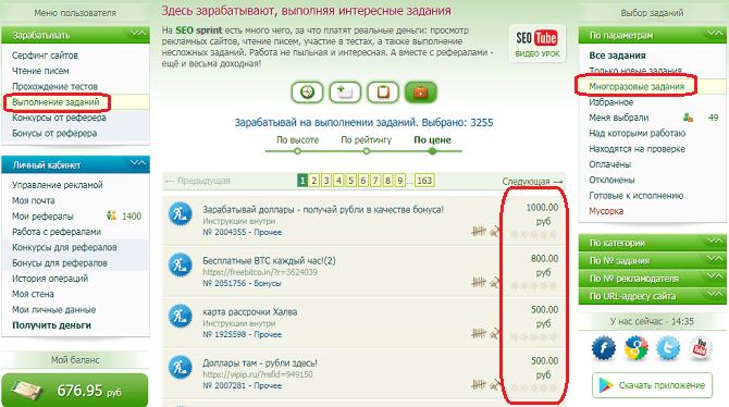 webhelyek az interneten befektetés nélkül történő munkavégzéshez)