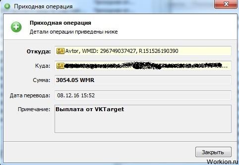 új projekt az interneten történő pénzkereséshez)