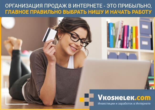 dolgozzon az interneten, hogyan lehet pénzt keresni