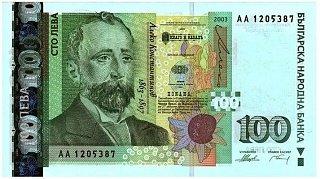 a legvalódiabb könnyű pénz)