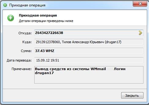 internetespenzkereses - G-Portál