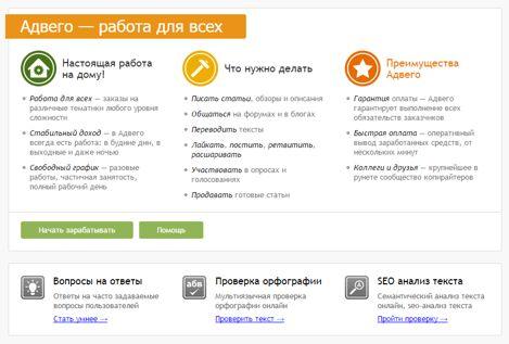 kereset internetes hivatalos webhely
