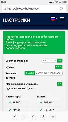 Befektetés nélkül szeretnék pénzt keresni az interneten)