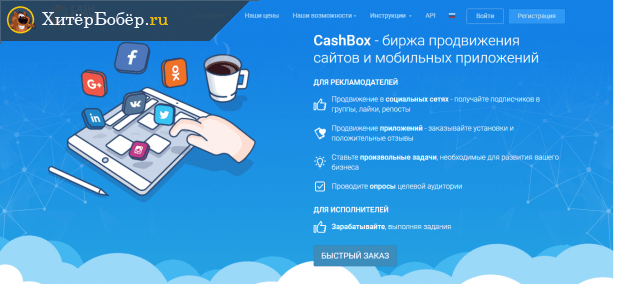 hol lehet pénzt keresni a kezével)