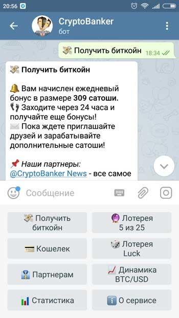 bot bitcoin bányászati távirat
