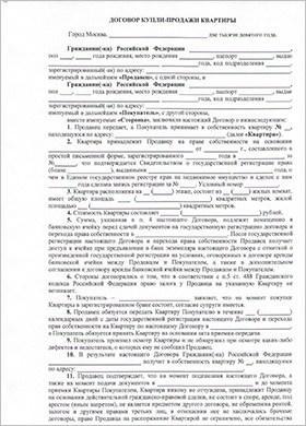 minta opciós megállapodás)