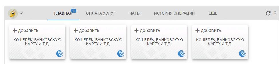 bitcoin pénztárca visszavonása)