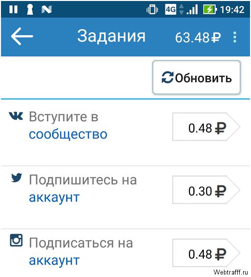 az interneten pénzt kereső automatikus programok értékelése)