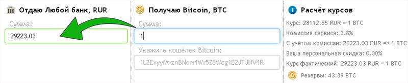bitcoin vásárlása minimális jutalékkal)