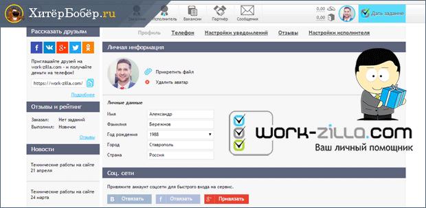 weboldal létrehozása pénzkeresés céljából az interneten)