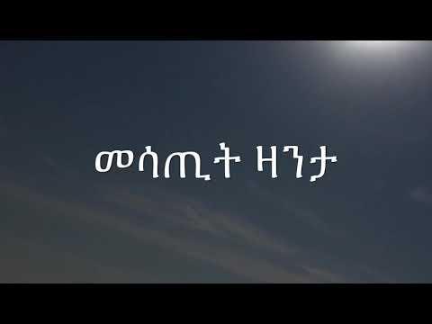 a Taret bevételei az interneten)
