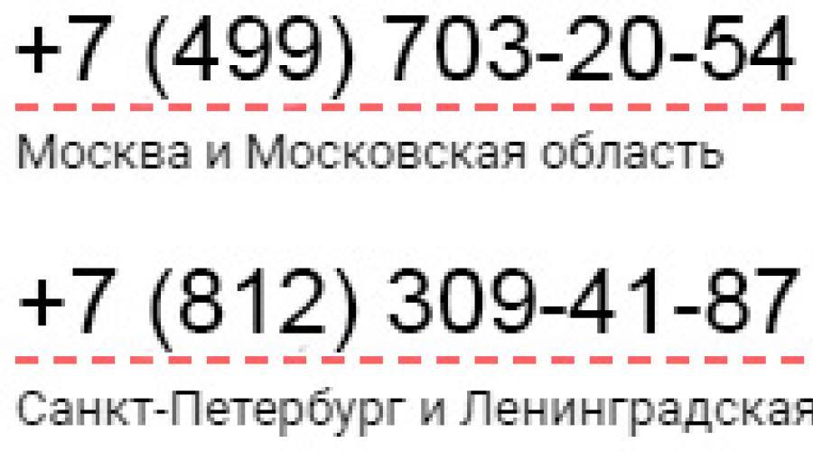 lehetséges-e pénzt visszakapni bináris opciókból)