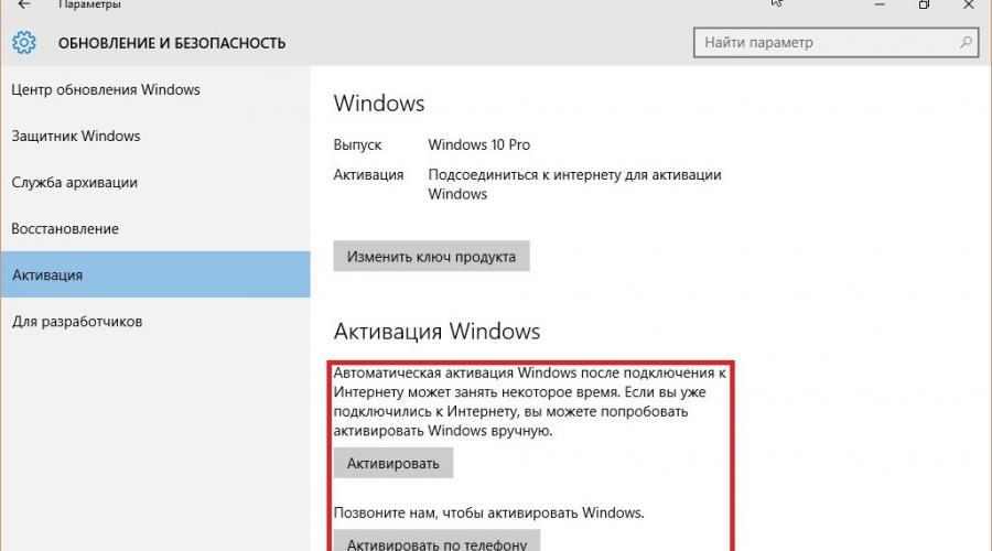 bináris opciók a Windows telefonon)