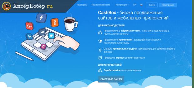 az interneten történő pénzkeresés technológiája)