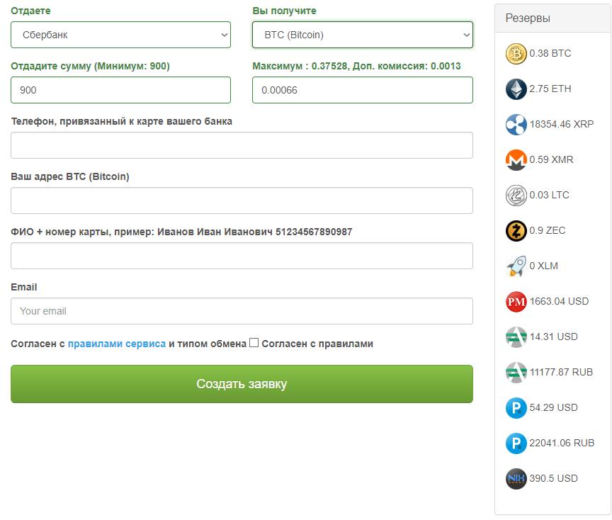 hogyan lehet pénzt keresni a bitcoinok cseréjén)