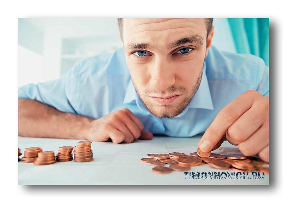 nézni, hogy az emberek jó pénzt keresnek