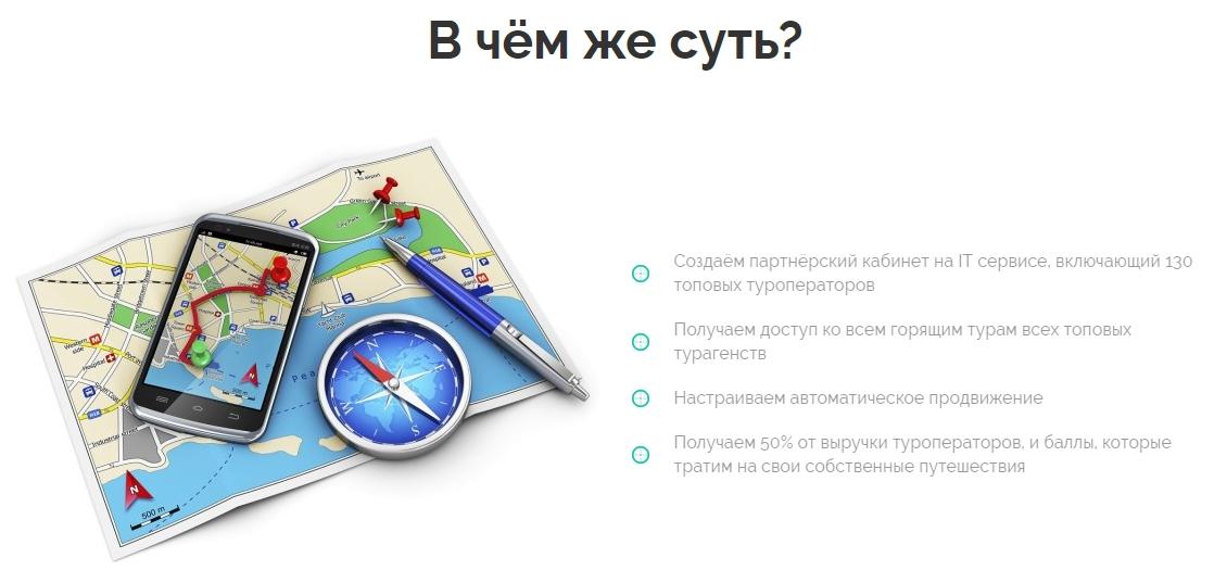 ahol pénzt kereshet hétvégén)