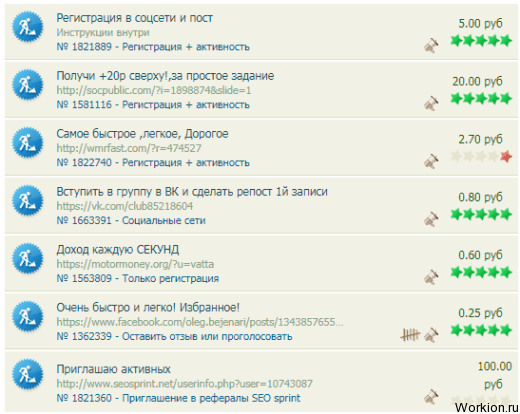 kereset az interneten szállítással)