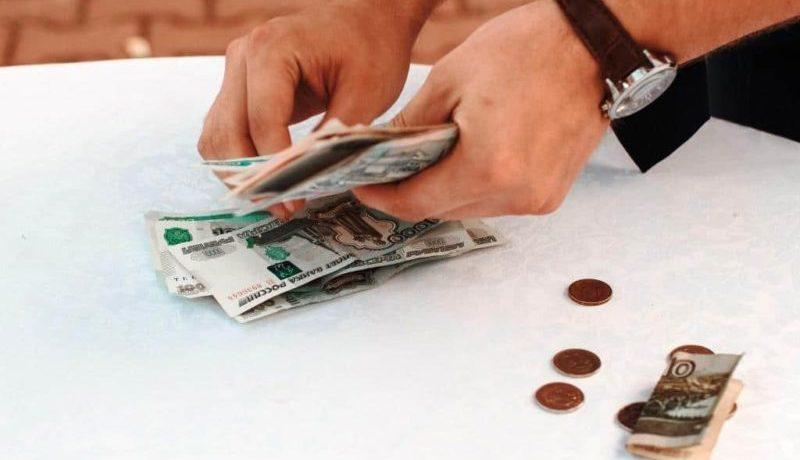 mennyi pénzt kereshet a fogadásokon)