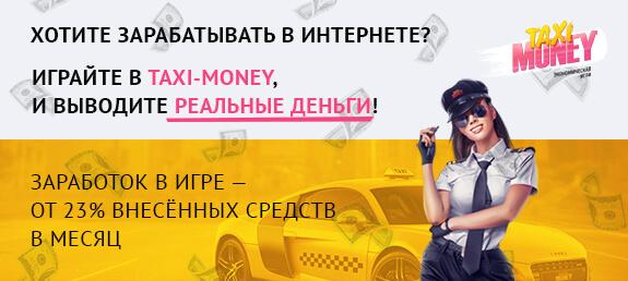 tanfolyamok és pénzkereseti módszerek 999