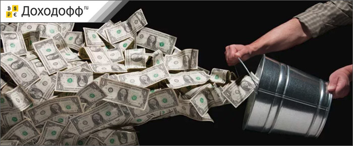 A vika romanets pénzt keres az interneten)