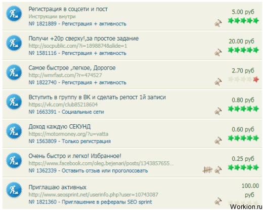 naponta befektetés nélkül dolgozzon az interneten)