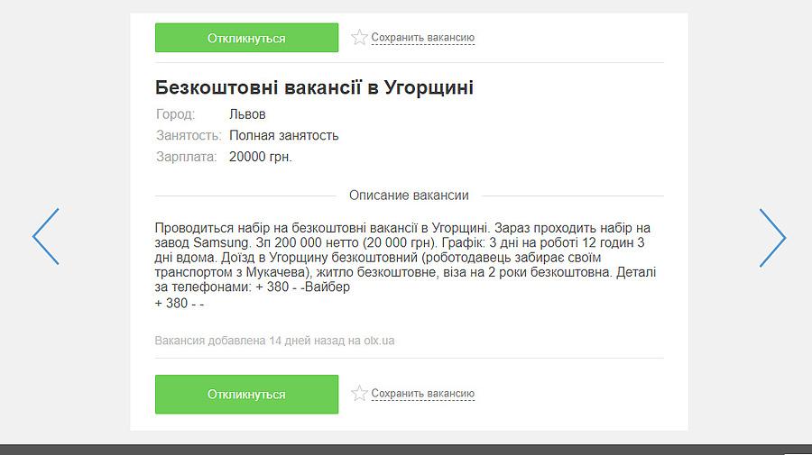 hogyan lehet gyorsan keresni 15 ezer hrivnyát