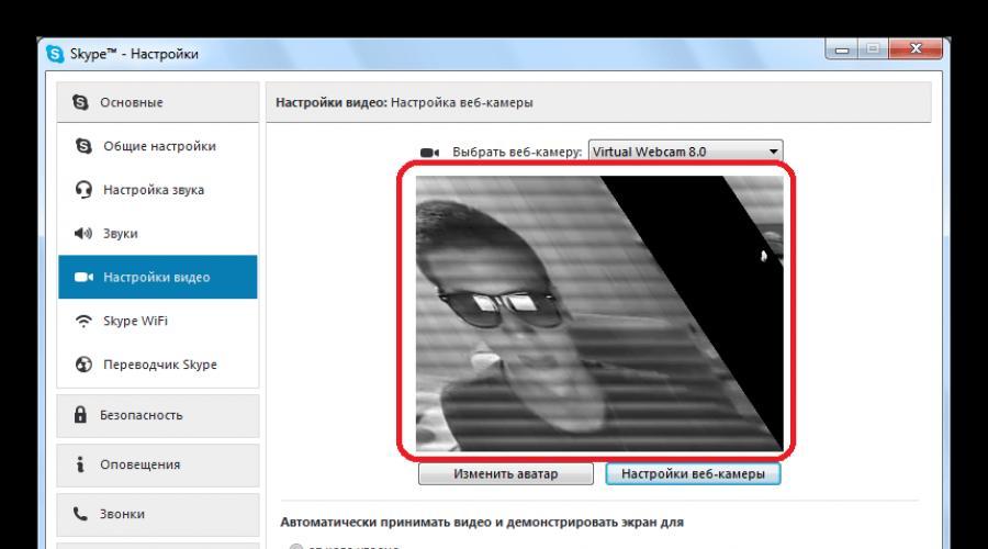 hogyan lehet pénzt keresni egy webkamerán