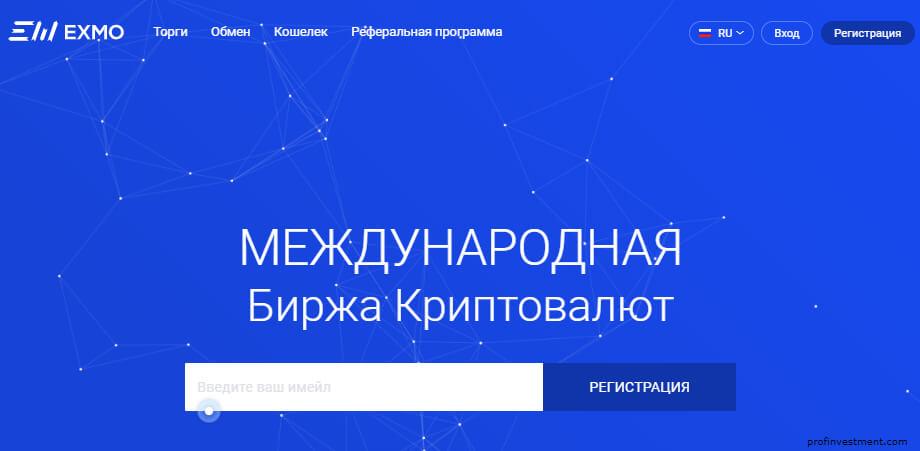 befektetés nélkül sok bitcoinot kereshet)
