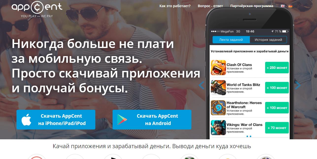 Milyen fajta kutya adott Cherkasov Vika Romanets-nek?