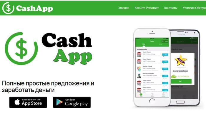 keressen valódi pénzt a mobilján