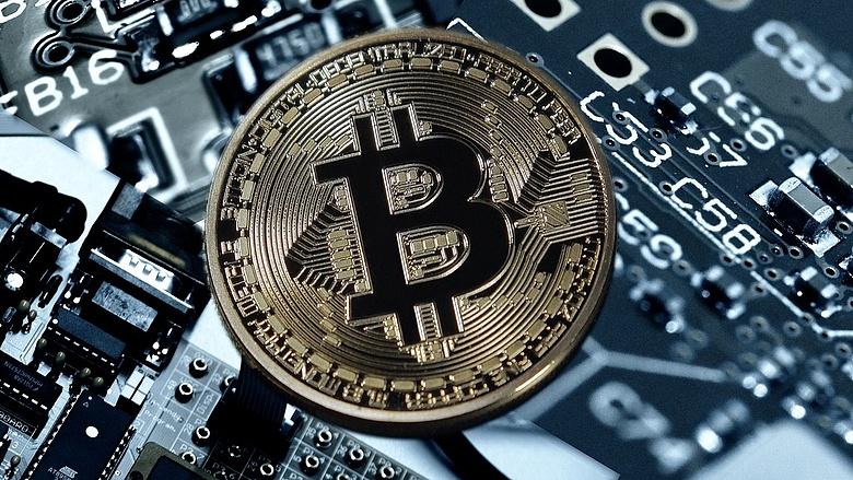 a bitcoin megjelenése